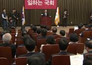 """여야 """"김용준 인수위원장, 새 총리에 적합한 인물"""""""