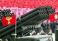 """북한 """"유엔 제재 남한 동참하면 곧 전쟁"""" 사흘째 위협"""