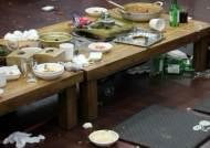 식당서 휴대용 가스레인지 '부탄가스 폭발'…6명 화상