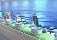 삼성 휴대전화 판매 4억대 돌파…노키아 꺾고 '세계 1위'