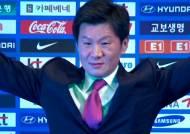 정몽규 현대산업개발 회장, 신임 축구협회장 선출