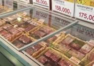저렴한 5만원 한우, 품질 그대로일까? 시민들의 '맛 검증'
