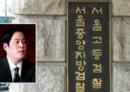 """신세계 정용진, """"계열사 부당지원 없었다"""" 혐의 부인"""