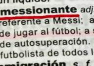 '메시답다' 결국 스페인어 사전 등재…무슨 뜻일까?