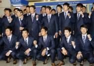 [WBC 오늘은] '야구 대표팀 파이팅!'…대만으로 출국
