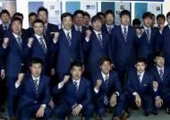 """""""우리 목표는 4강""""…WBC 대표팀, 결전의 땅 대만으로"""