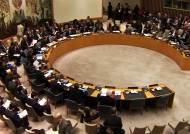 유엔 안보리 오늘밤 11시 긴급회의…강력 제재 나올 듯