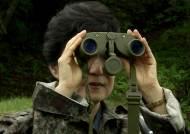 북핵 위기…박 당선인, 새정부 외교·안보 라인부터 짰다