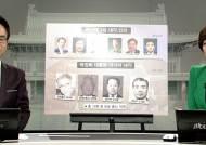 관료 출신 중용…박근혜, 아버지 '인사 스타일' 대물림