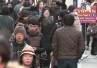 [날씨] 밤부터 동해안 눈·비…기온 ↓
