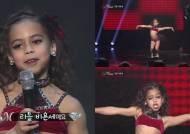 [캡쳐뉴스] 7살 맞아? '리틀 비욘세' 이름값 제대로 하네
