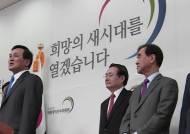 정무수석에 '박근혜 복심' 이정현…청와대 인선 마무리