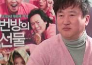 """1천만명 울게 만든 남자 """"7번방의 선물, 감독인 나도 울려"""""""