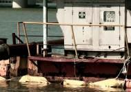 4대강 공사 선박, 기름 줄줄 새는데 방치…식수원 위협