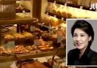 검찰, '신세계 부당 지원 혐의' 정유경 부사장 서면 조사
