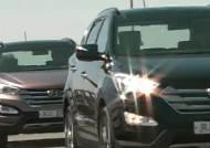 현대차, 미국 내 '연비 과장' 집단소송 소비자 측과 합의
