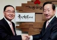 정홍원 총리, 공식업무 전 1억원 기부…훈훈한 첫 출발