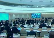 """정부 """"유엔의 북한 인권조사기구 설립 적극적인 동참"""""""