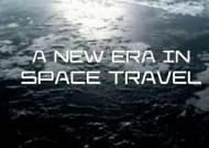 '달도 가고 화성도 가고'…2조원짜리 우주여행권 등장