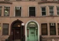 [단독] 뉴욕 '독립운동 산실' 사라지나…재건축 위기