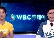 WBC 제대로 즐기기!…공식 홈페이지엔 '상품도 푸짐'