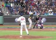 대만-호주, 뚜껑 열어보니…왕첸밍·펑정민 '경계 1순위'