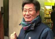 공직 떠난 김능환, '편의점으로'…법조계 잔잔한 파장