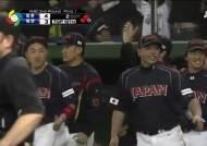 일본 '9회초 동점, 10회초 역전'…대만 상대로 역전극