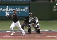 '홈런만 6방' 일본, WBC 한 경기 최다 홈런 타이 기록
