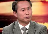 """""""북한 핵도발 배제할 수 없어…선제타격도 고려는 해야"""""""