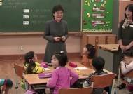 방문증 끊고 CCTV 살피고…초등학교에 간 박 대통령