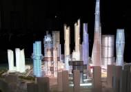 코레일, 용산사업 2600억 지원안 제안…내달 초 확정