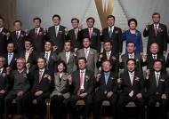 소통과 역발상에 강한 CEO 33명, 창조경영 대상 수상
