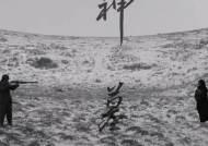 4대강·제주4·3 다룬 영화 개봉…사회성 짙은 소재 눈길