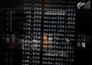 진화된 해킹 APT…곳곳 폭탄 설치하고 스위치 누른 셈