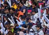 돌아온 야구 계절, 꽉꽉 찬 관중석…시원한 안타로 화답