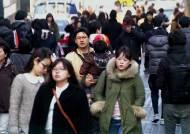 [날씨] 꽃샘추위 계속…서울 아침 -2도