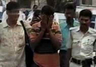 '인도에 딸 보내기 무섭네'…또 한인 대상 성범죄 발생