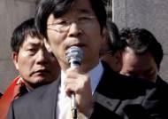 곽노현 전 교육감 가석방 됐지만…35억 빚더미에 갇혀