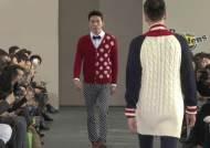 """2013 하반기 패션 대세? """"땡땡이 바지에 땡땡이 카디건!"""