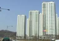 박근혜 정부 첫 부동산 정책…취득세 깎고 양도세 면제