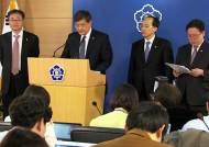집, 거래 늘리고 공급 줄인다…박근혜 정부 '고강도 수술'
