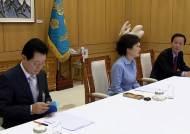 """박근혜, 첫 외교안보회의…""""북 도발 생각 못하게 해야"""""""