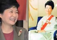 '최고의 완판녀' 박근혜 대통령…육영수 여사 떠오르네