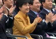박 대통령, 취임 후 첫 방문지로 '세종시' 택한 까닭은