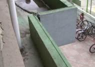 [강기자가 간다] 안전장치 없는 학교…칠판지우개 털다 참변
