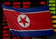 북한 리스크, 주식시장 영향 미미…장기화땐 악화 우려