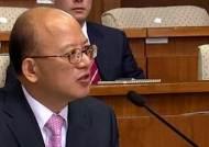 박한철 임명동의안 통과…헌재소장 공백 사태 일단락