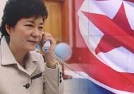대통령에게 '청와대 안주인'이라 하는 북한…무슨 속셈?