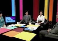 [뉴스토리] 한반도에 '핵 전쟁' 나면 일본에 득 될까?